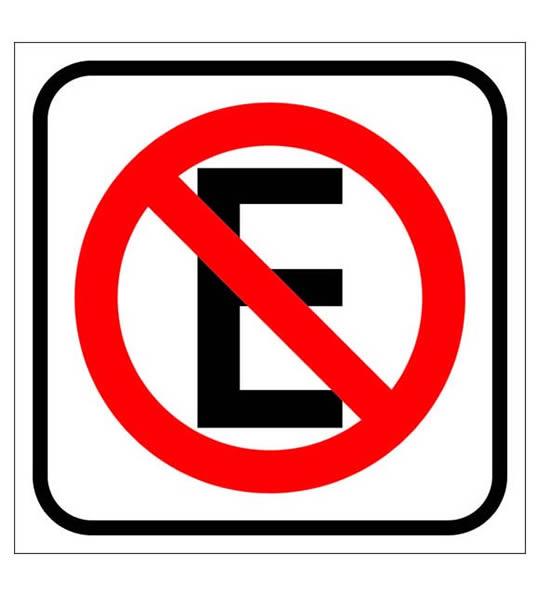No estacionarse en ambos lados de Ave. las Redes en Punta de Mita